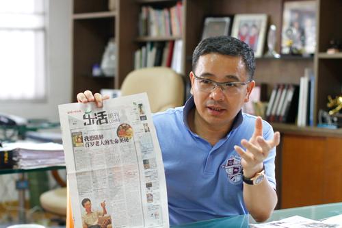 非常品质 不同凡响—— 记深圳市非常城市投资有限公司董事长吴杰